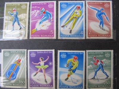 Olimpiada de iarna de la Sarajevo , serie , 1984 , nestampilata (disp. 6 ex.)