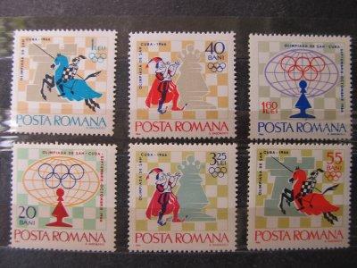 Olimpiada de sah Cuba , serie , 1966 , nestampilata