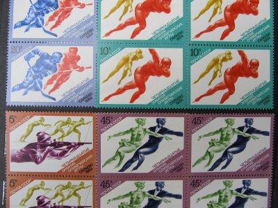 Olimpiada Sarajevo 84 , serie URSS , 1984 , nestampilata