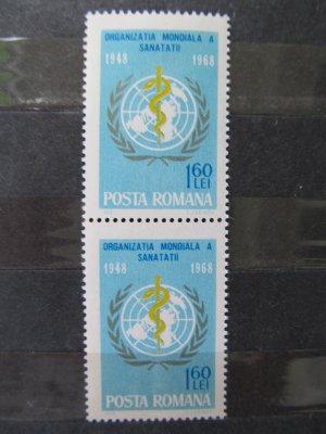 Organizatia mondiala a sanatatii , serie , 1968 , nestampilata