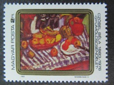 Pictura de Czobel , serie , 1983 , nestampilata