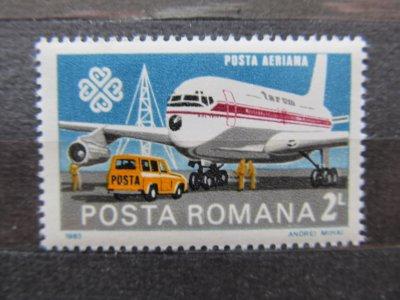 Posta aeriana , 1983 , nestampilat