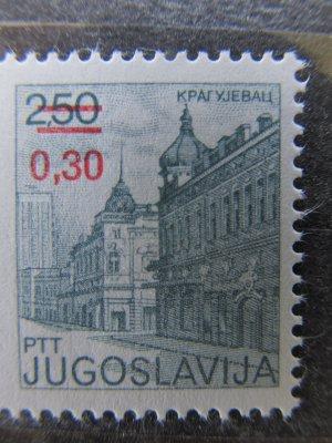 Reprintare 0,30 D , Yugoslavia , 1983 , nestampilat