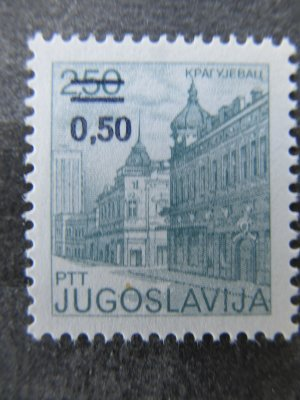 Reprintare 0,50 D , Yugoslavia , 1983 , nestampilat