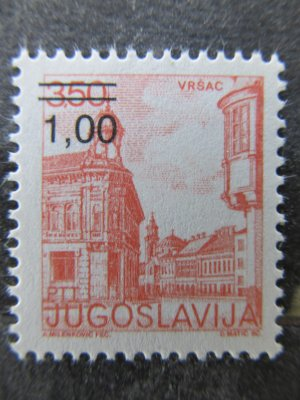 Reprintare 1 D , Yugoslavia , 1983 , nestampilat