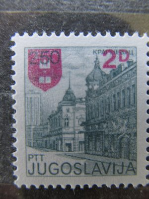Reprintare 2 D , Yugoslavia , 1983 , nestampilat