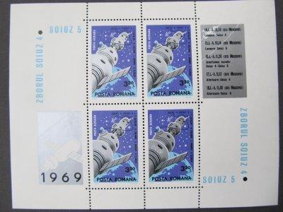 Soiuz 4 si 5 , bloc de 4 , nestampilat , 1969