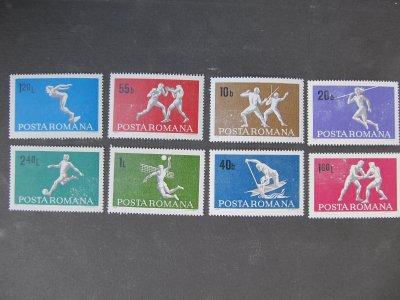 Sport , serie , 1969 , nestampilata