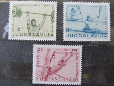 Sport , serie Yugoslavia , 1982 , nestampilata