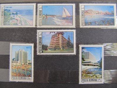 Statiuni balneoclimaterice , serie , 1982 , nestampilata