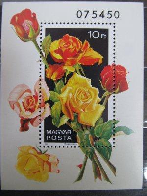 Trandafiri , colita , 1982 , nestampilata