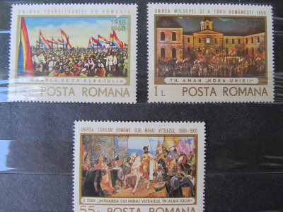 Unirea , serie , 1968 , nestampilata (disp. 2 ex.)