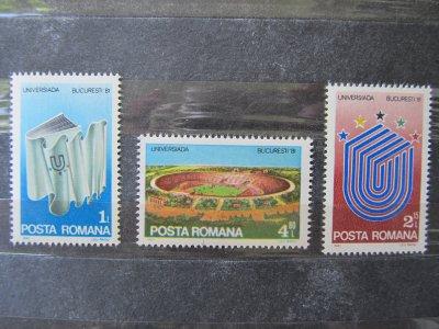 Universiada , serie , 1981 , nestampilata