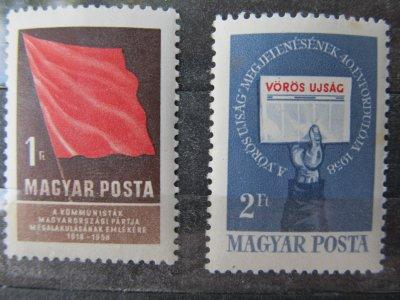 Ziarul Voros , serie , 1958 , nestampilata