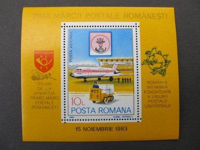 Ziua marcii postale romanesti , colita , 1983 , nestampilata