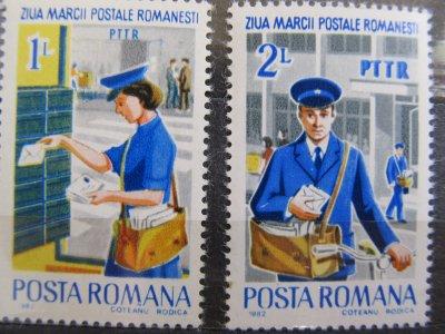 Ziua marcii postale romanesti , serie , 1982 , nestampilata