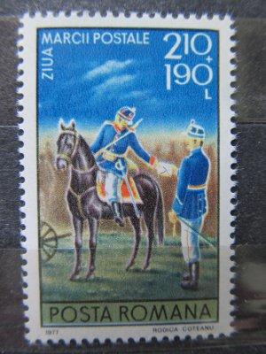 Ziua marcii postale , serie , 1977 , nestampilata