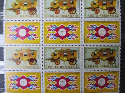Ziua marcii postale , serie , 1984 , nestampilata